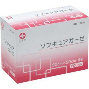 白十字 ソフキュアガーゼ 20×20 4折 200枚入|kaumall