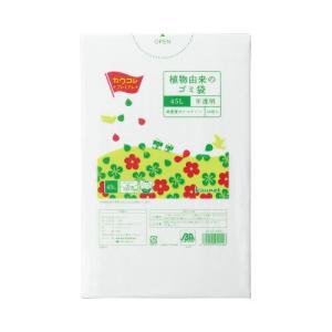 「カウコレ」プレミアム 植物由来の高密度ゴミ袋 45L 30枚 kaumall