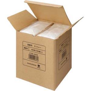 カウネット 業務用詰替ティシュー 2000組×4箱_Yten|kaumall