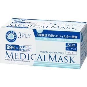 川西工業 メディカルマスク 3PLY ホワイト50枚|kaumall