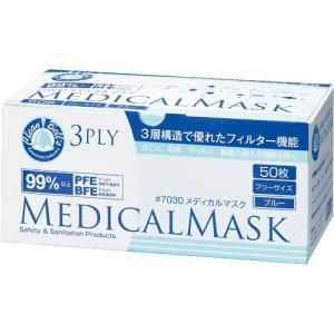 川西工業 メディカルマスク 3PLY ブルー 50枚|kaumall