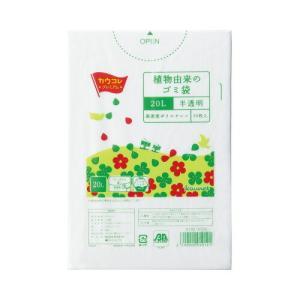 「カウコレ」プレミアム 植物由来の高密度ゴミ袋 20L 30枚 kaumall