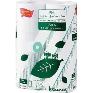 「カウコレ」プレミアム 再生トイレットペーパー シングル200m 6個|kaumall