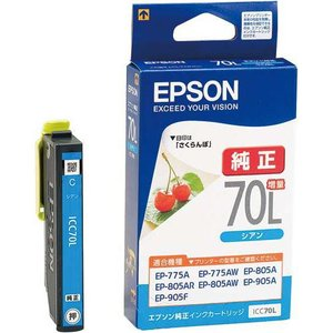 エプソン 純正インク ICC70L シアン増...の関連商品10