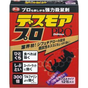 アース製薬 デスモアプロ投げ込みタイプ 12包|kaumall