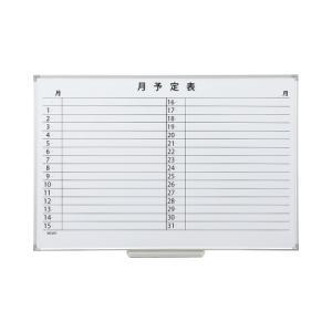 カウネット スチールホワイトボード月予定表 600×900_Ynin