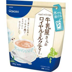 ★商品合計金額3000円(税込)以上送料無料★紅茶にミルクをたっぷり入れて仕上げたようなまろやかでコ...