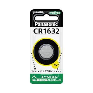 パナソニック 乾電池 リチウム電池 CR1632の関連商品1
