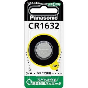 パナソニック 乾電池 リチウム電池 CR163...の関連商品2