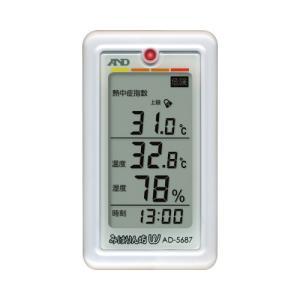 エーアンドデイ くらし環境温湿度計AD5687みはりん坊W