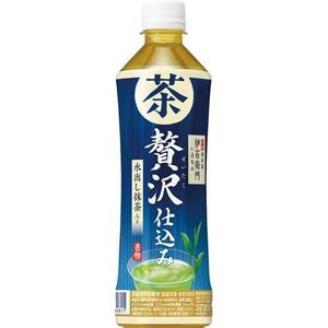 ★商品合計金額3000円(税込)以上送料無料★清々しい香りとすっきりとした味わい。茶の「コク・深み」...