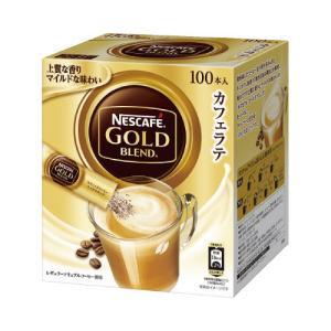 ネスレ日本 GB コーヒーミックススティック 100本入_Ythr|kaumall