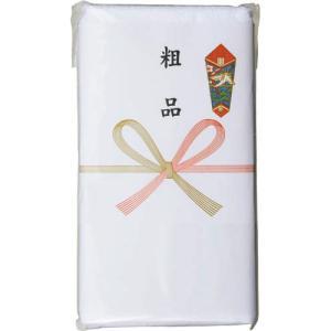 東進 国産粗品タオル 1セット(10枚×5パック)|kaumall
