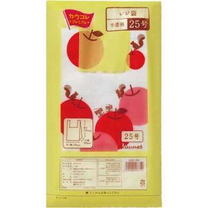 「カウコレ」プレミアム レジ袋 半透明 25号 厚み0.012 300枚 kaumall