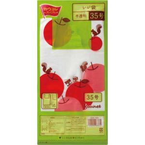 「カウコレ」プレミアム レジ袋 半透明 35号 厚み0.014 300枚|kaumall