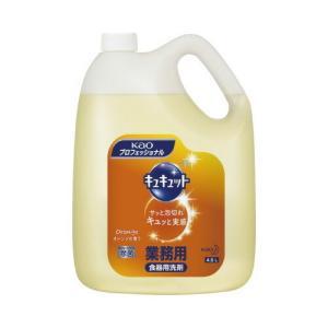 花王 キュキュット オレンジ 業務用 4.5L_Yfiv|kaumall