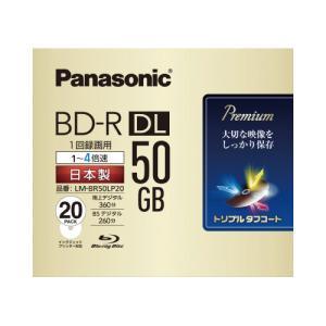 パナソニック ブルーレイ録画用 50GB 4倍速...の商品画像