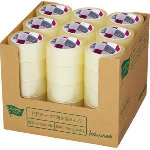 「カウコレ」プレミアム 取り出しやすい箱入りPPテープ 50m 45巻 kaumall
