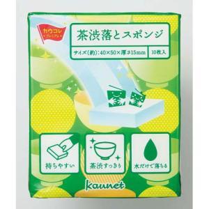 「カウコレ」プレミアム 茶渋落とスポンジ 10枚 kaumall