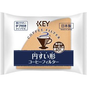 キーコーヒー 円すい形コーヒーフィルター無漂白 40枚