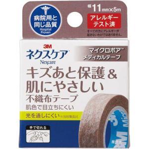 スリーエムジャパン ネクスケアTMメディカルテープ11mmブラウン|kaumall