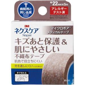 スリーエムジャパン ネクスケアTMメディカルテープ22mmブラウン|kaumall
