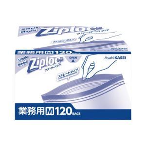 旭化成 業務用ジップロックフリーザーバッグ M120枚×4|kaumall