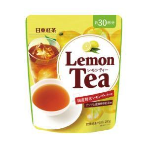 日東紅茶 レモンティー インスタント 200g