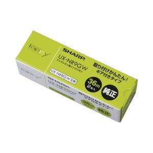 シャープ 純正FAXリボン UX-NR9GWの商品画像