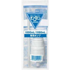 アース製薬 モンダミン1080ml専用ポンプ kaumall