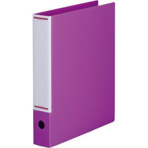 「カウコレ」プレミアム マニュアルリングファイル背幅50mmA4縦 赤紫 kaumall