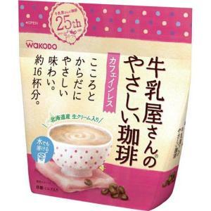 和光堂 牛乳屋さんのやさしい珈琲 220gの関連商品6