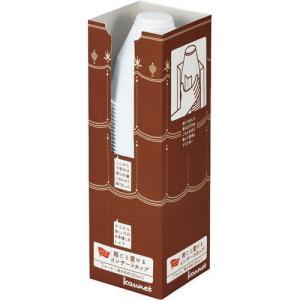 「カウコレ」プレミアム 箱ごと置けるインサートカップ 7オンス50個×10 kaumall