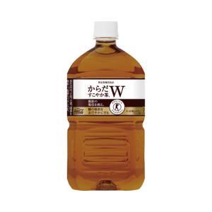 コカ・コーラ からだすこやか茶W 1.05L 12本