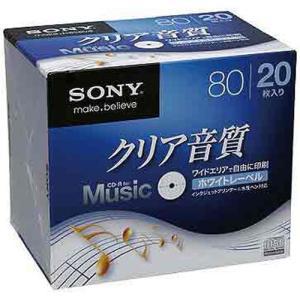ソニー CD−R 音楽用 インクジェット対応 20枚P|kaumall