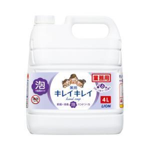 ライオンハイジーン キレイキレイ薬用泡ハンドフローラルS詰替4L×3本|kaumall