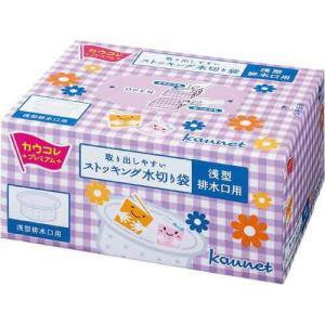 「カウコレ」プレミアム 取り出しやすいストッキング水切り袋浅型150枚×5 kaumall