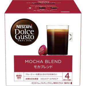 ネスレ日本 ドルチェグスト 専用カプセル モカブレンド 16杯|kaumall