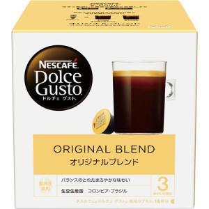 ネスレ日本 ドルチェグストカプセル オリジナルブレンド 16杯|kaumall