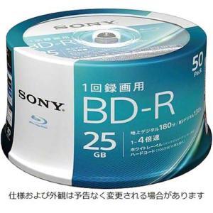 ソニー BD−R録画用 25GB 4倍速 50枚SP