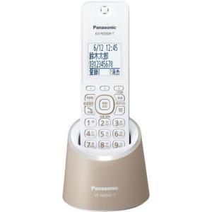 パナソニック コードレス電話機 VE-GDS0...の関連商品2