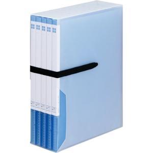 「カウコレ」プレミアム 整理がしやすいケース付クリヤーブック 青5冊×5 kaumall