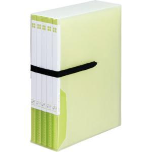 「カウコレ」プレミアム 整理がしやすいケース付クリヤーブック 緑5冊×5 kaumall