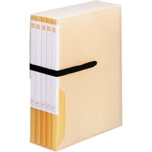 「カウコレ」プレミアム 整理がしやすいケース付クリヤーブック 橙5冊×5 kaumall