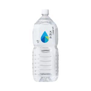 ミツウロコビバレッジ 岐阜・養老の天然水 2L 24本|kaumall