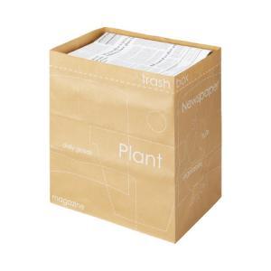 ネクスタ 紙製 新聞・雑誌整理袋(柄入) 5枚