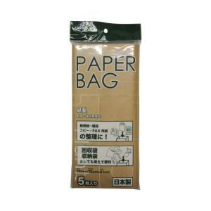 ネクスタ 紙製 新聞・雑誌整理袋(柄入) 5枚×10