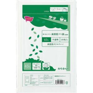 「カウコレ」プレミアム 取り出しやすい高密度ゴミ袋 詰替用45L 120枚 kaumall