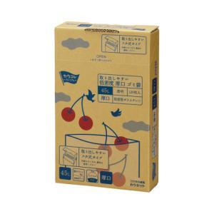 「カウコレ」プレミアム 取り出しやすい低密度厚口ゴミ袋 透明 45L kaumall
