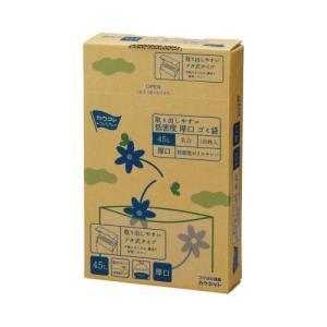「カウコレ」プレミアム 取り出しやすい低密度厚口ゴミ袋 乳白 45L|kaumall
